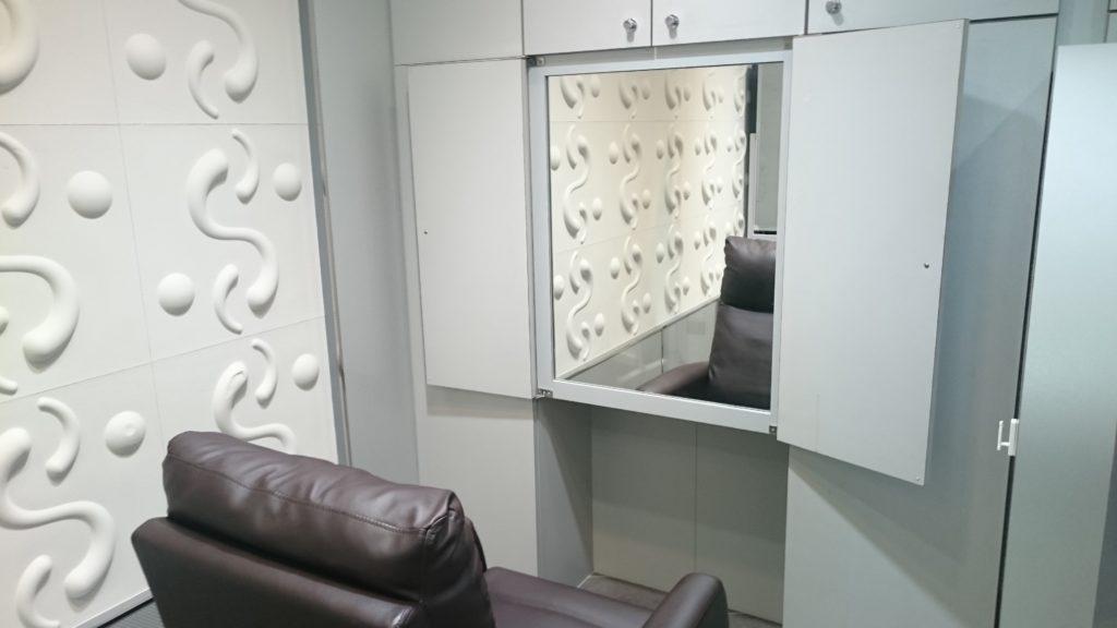 美容室ガル